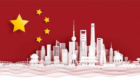 中國經商智慧